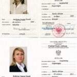 dyplom magistra, fizjoterapeuta Malwina Knuth, RehaFit Wrocław